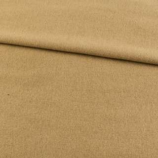 Кашемир пальтовый* бежевый, ш.150