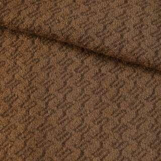 Пальтовый трикотаж-зигзаг коричневый (умбра) ш.155