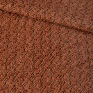 Пальтовый трикотаж-зигзаг терракотовый ш.150
