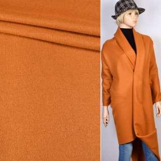 Лоден двухсторонний оранжевый (тыквенный) ш.160