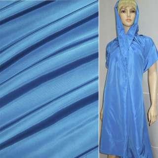 Ткань плащевая синяя светлая ш.150