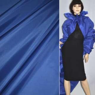 Ткань плащевая синяя-электрик ш.150
