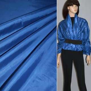 Ткань плащевая блестящая синяя ш.150