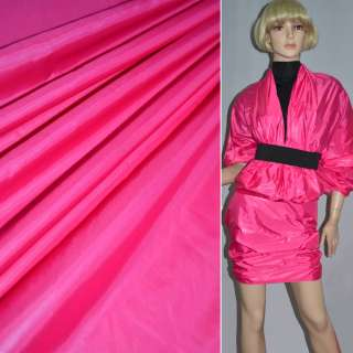 Ткань плащевая блестящая ярко-розовая ш.150