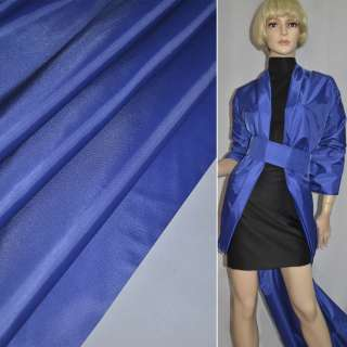 Ткань плащевая синяя ш.150
