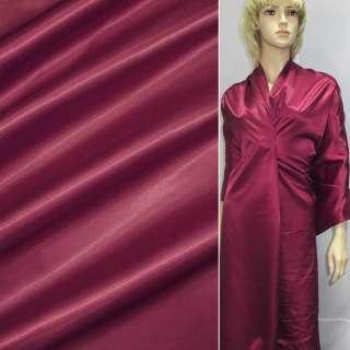 Ткань плащевая красная тонкая, ш.150