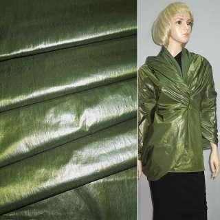Ткань плащевая зеленая жатая без основы, ш.150