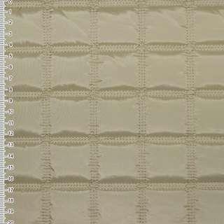 """Ткань плащевая стеганая бежевая светлая матовая """"квадраты"""" ш.145"""