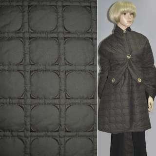 Ткань плащевая стеганая матовая квадраты 6 см коричневая темная, ш.150