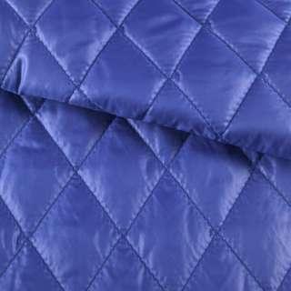 "Ткань плащевая стеганая блестящая синяя ""ромбы"" 4,5х4,5 ш.150"