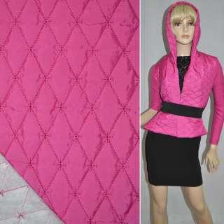 Ткань плащевая стеганая матовая ромбы 6,5х3,5 см розово-малиновая, ш.150