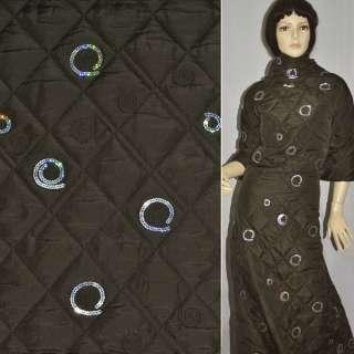 Ткань плащевая стеганая ромбы с вышивкой пайетки коричневая темная