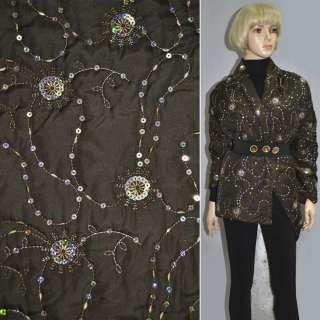 Ткань плащевая стеганая с вышивкой пайетками коричневая темная