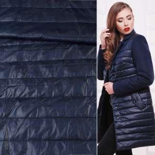 Ткань плащевая стеганая синяя темная на подкладке полоска 5см, ш.150