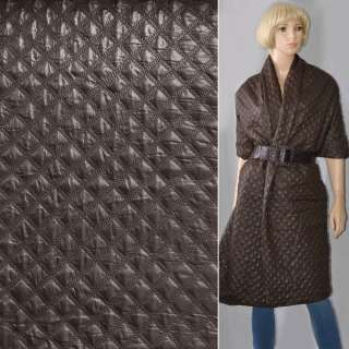 Ткань плащевая стеганая коричневая ш.150