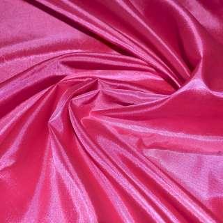 Шелк ацетатный розовый насыщенный ш.150