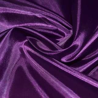 Шелк ацетатный фиолетово-сиреневый ш.150