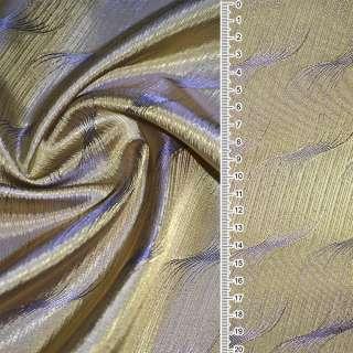 Вискоза жаккардовая волны золото-фиолетовая ш.140