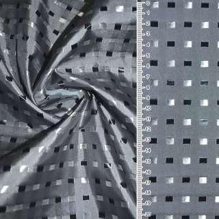 Вискоза жаккардовая серая в серебристо-черные квадраты ш.145