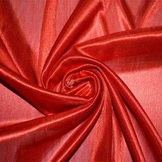 Ткань подкладочная трикотажная алая ш.158