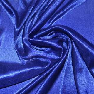 Ткань подкладочная трикотажная синяя ш.150