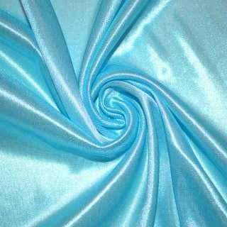 Ткань подкладочная трикотажная голубая ш.158
