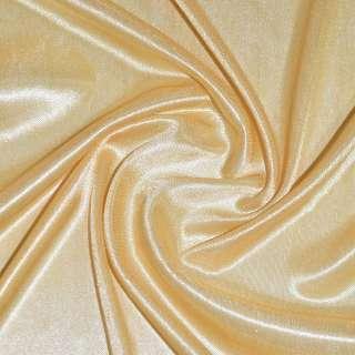 Ткань подкладочная трикотажная бежево-молочная ш.150