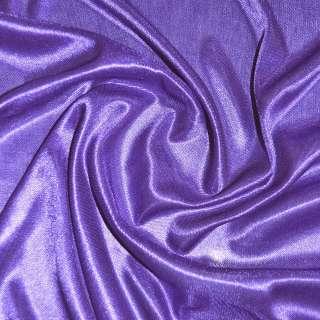Ткань подкладочная трикотажная фиолетовая ш.150