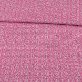 Рогожка костюмная розово-серая ш.150