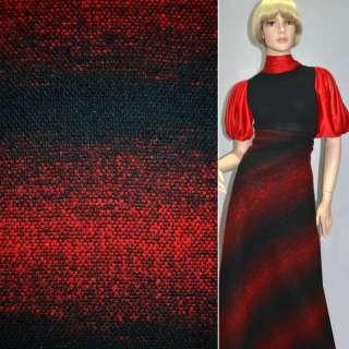 Рогожка букле пальтовая с шерстью в полосы омбре черно-красные, ш.150