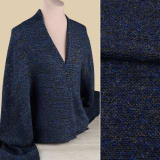 Рогожка букле пальтовая с шерстью черно-синяя, ш.145