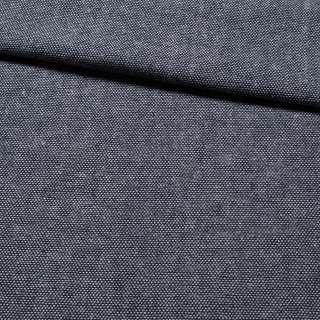 Рогожка сине-белая меланж, ш.150