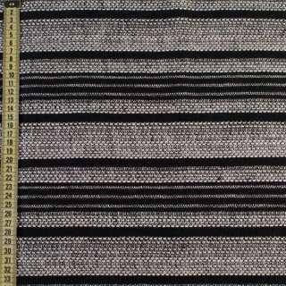 Рогожка черная в белые меланжевые полоски, ш.145