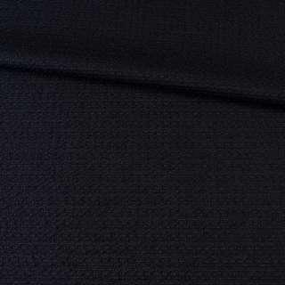Рогожка синяя темная, ш.150