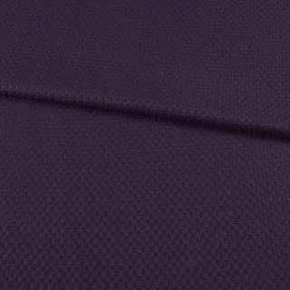 Рогожка костюмная клетка плетение фиолетовая, ш.147