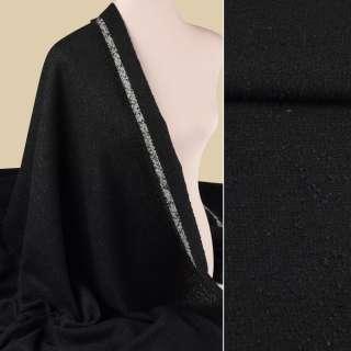 Рогожка букле костюмная черная, ш.150