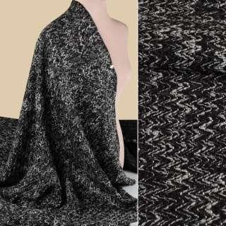 Букле костюмное зигзаг черно-серое, ш.145