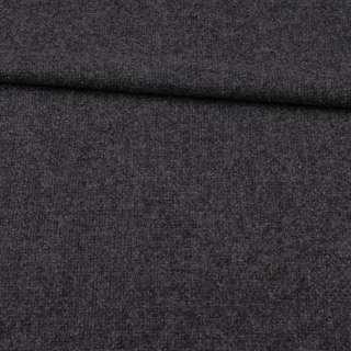 Рогожка костюмная шерстяная серая темная ш.145