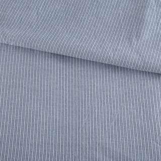 Ткань рубашечная белая в серо-голубую полоску, ш.140