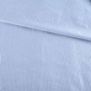 Ткань рубашечная* белая в голубую полоску 2мм, ш.140