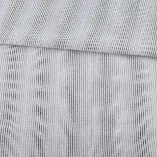Ткань рубашечная* жатая молочная в бежево-серые полоски, ш.147