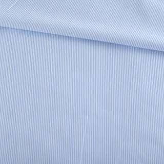 Ткань рубашечная* в узкую бело-голубую полоску, ш.146