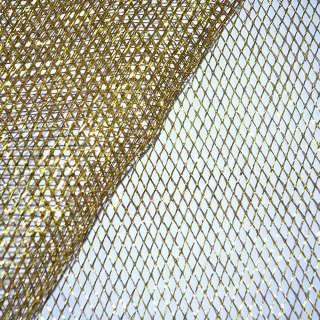 сетка св.коричн. с золот. люрексом (жесткая, крупная) ш.160