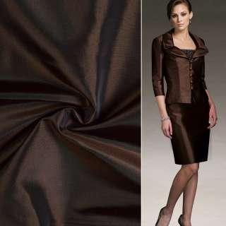 Тафта темно коричневая ш.150