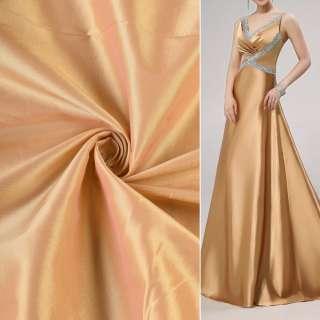 Тафта золотисто розовая ш.150