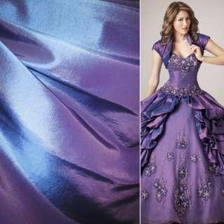 Тафта сине-фиолетовая ш.150