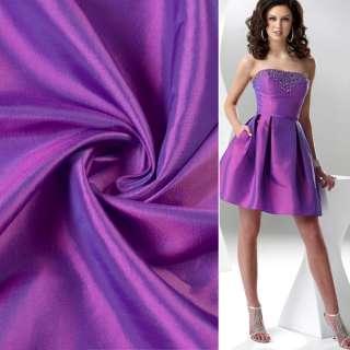 Тафта малиново фиолетовая ш.150