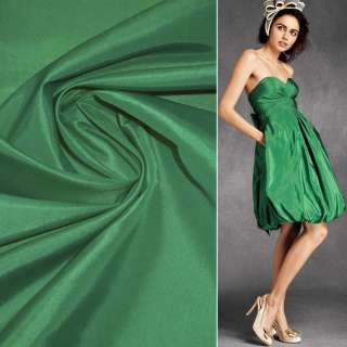 Тафта темно зеленая ш.150