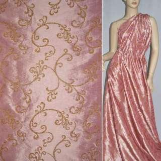 Тафта с золотым узором бледно-розовая