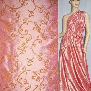 Тафта розовая с золотым напылением